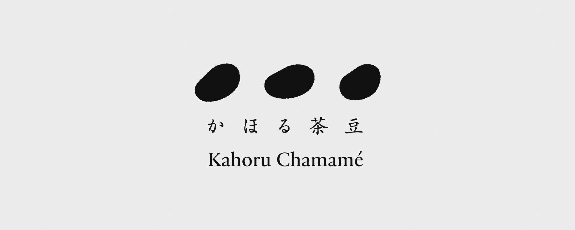 kahoru_logo